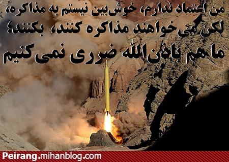 قدرت موشکی جمهوری اسلامی ایران قابل مذاکره نیست
