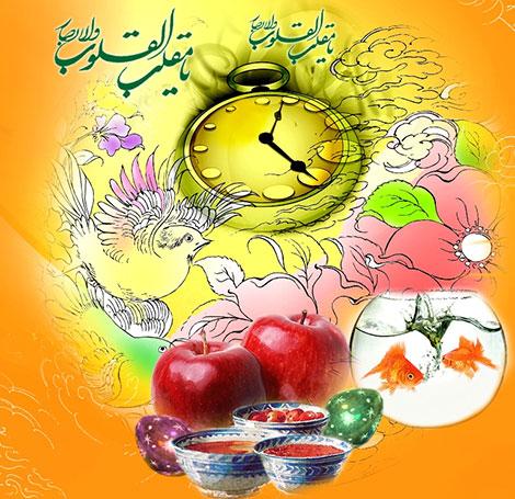 http://s6.picofile.com/file/8242846676/SMS_Norouz_1395.jpg