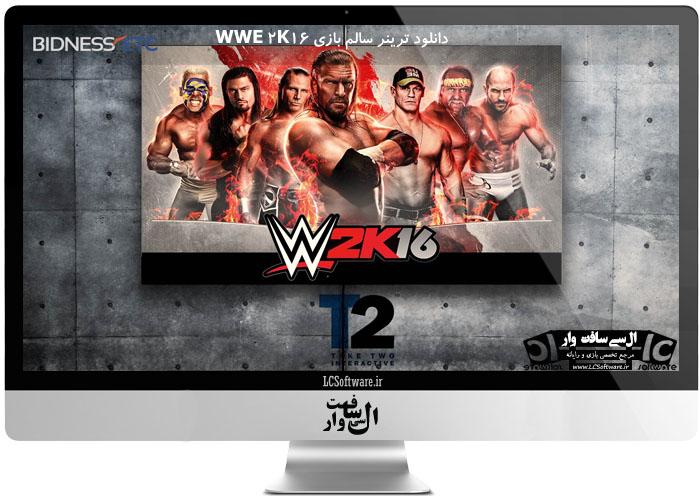 دانلود ترینر سالم بازی WWE 2K16