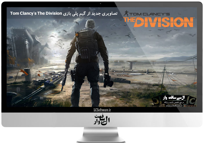 تصاویری جدید از گیم پلی بازی Tom Clancy's The Division