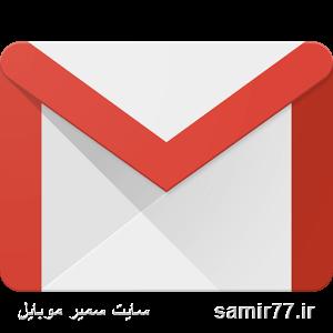 دانلود برنامه گوگل جیمیل برای اندرویدوای اواس  نسخه 6.0.1159790076