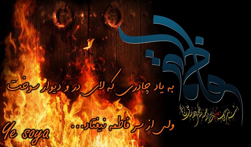 http://s6.picofile.com/file/8243191184/hazrate_fatemeh799.jpg