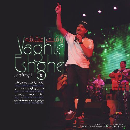 http://s6.picofile.com/file/8243378842/Behnam_Safavi_Vaghte_Eshghe.jpg