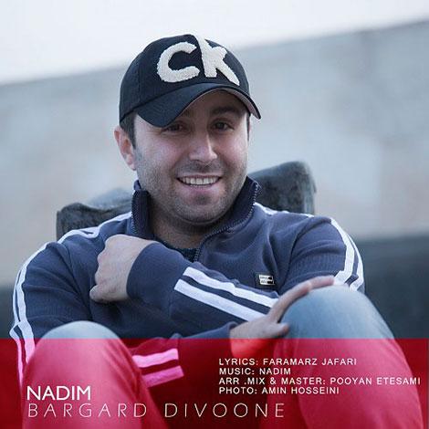 http://s6.picofile.com/file/8243454526/Nadim_Bargard_Divooneh.jpg