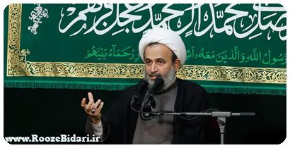 سخنرانی استاد رفیعی درباره حضرت زهرا(س)