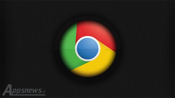 امکان متوقف و لغو کردن دانلود ها دو قابلیت جدید در نسخه 50 گوگل کروم اندروید می باشند