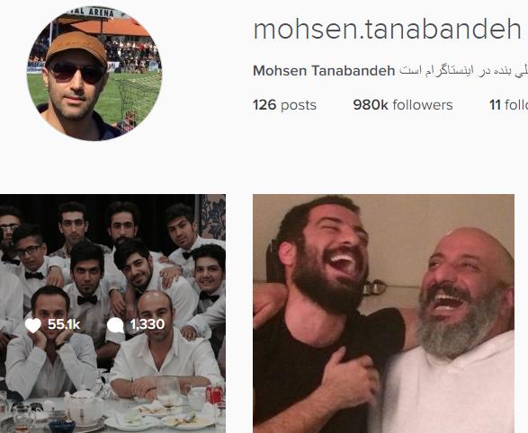 آخرین عکس از پروفایل اینستاگرام محسن تنابنده