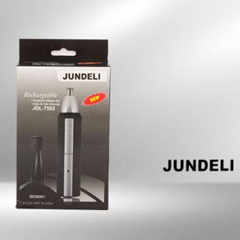 موزن شارژی JUNDELI JDL-7502