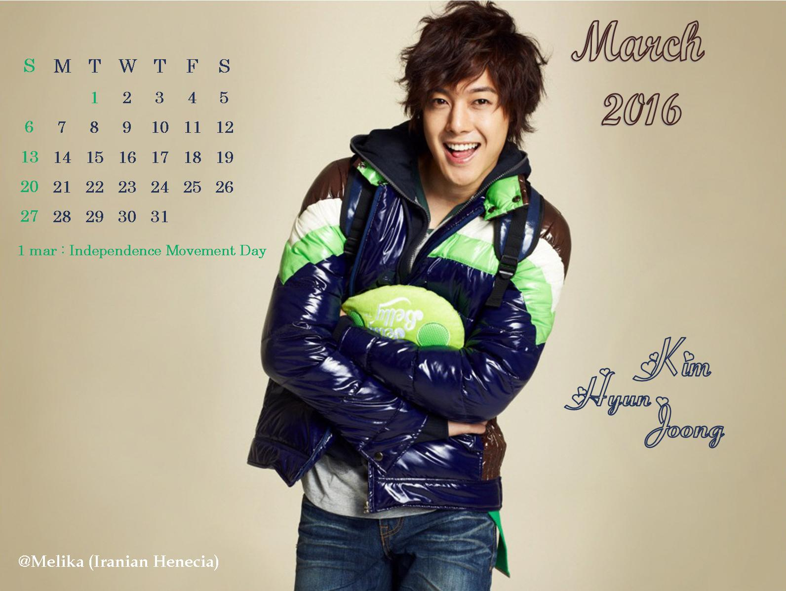 Calendar of March 2016 - Fanart by Melika