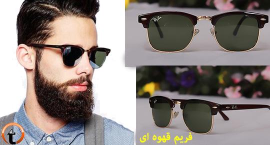 خرید عینک ریبن کلاب مستر اصل