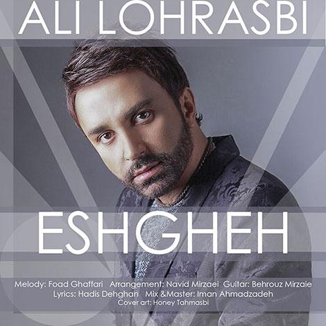 http://s6.picofile.com/file/8244191368/Ali_Lohrasbi_Eshgheh.jpg