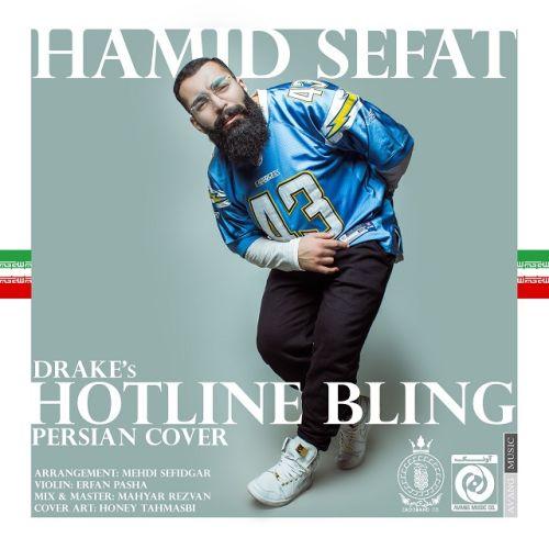 http://s6.picofile.com/file/8244194526/Hamid_Sefat_Hotline_Bling.jpg