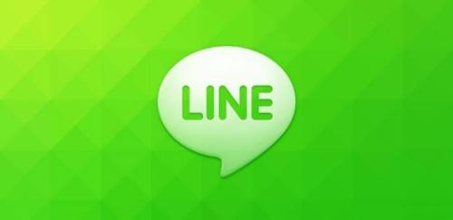 آموزش استفاده از برنامه لاین, آموزش کار با برنامه چت لاین, آموزش لاین LINE, آموزش مسنجر لاین LINE, بلاک کردن ایدی در لاین, پاک کردن پست در لاین LINE, تم برای برنامه لاین, حذف پست خود در لاین LINE, حذف کامنت در لاین LINE, درست کردن id در لاین, راهنمای برنامه لاین LINE, راهنمای لاین LINE, رمز گذاشتن روی برنامه لاین, ساخت ایدی جدید در برنامه لاین, ساخت ایدی در برنامه لاین, گذاشتن مومنت در لاین, مخفی کردن ایدی در برنامه لاین, مخفی کردن پست لاین