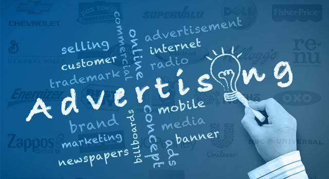 آموزش کسب و کار اینترنتی، تبلیغات