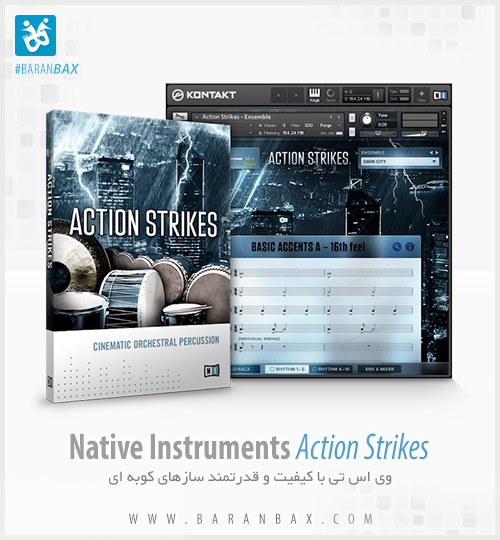 دانلود وی اس تی سازهای کوبه ای Native Instruments Action Strikes