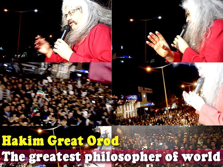پدر فلسفه جدید، پدر فلسفه نوین، حکیم ارد بزرگ ، ارد بزرگ ،فیلسوف جهانی