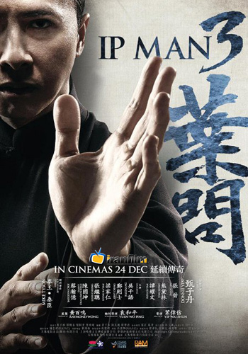 دانلود فیلم Ip Man 3