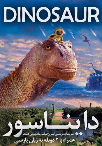 دانلود فیلم Dinosaur دوبله فارسی