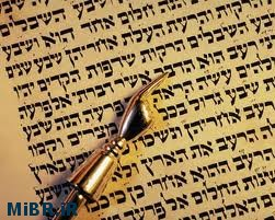 بشارت ظهور منجی در یهود