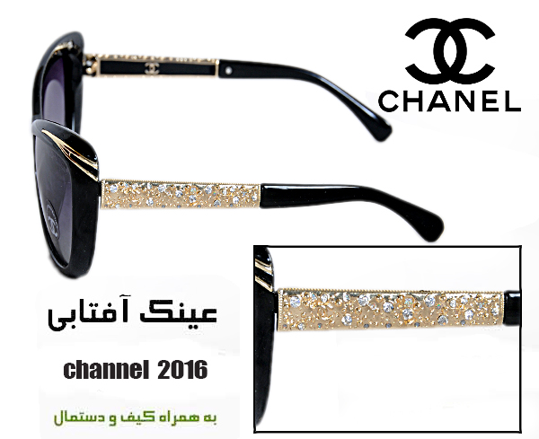 خرید عینک چنل زنانه نگین دار