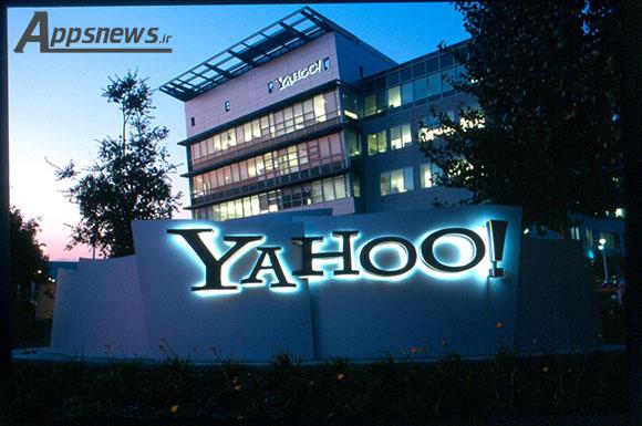 احتمال خرید شرکت یاهو از سوی مایکروسافت به قیمت 10 میلیارد دلار