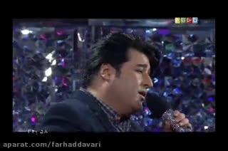 دانلود کلیپ اجرای مهدی یغمایی در شب کوک جمعه 6 فروردین 95