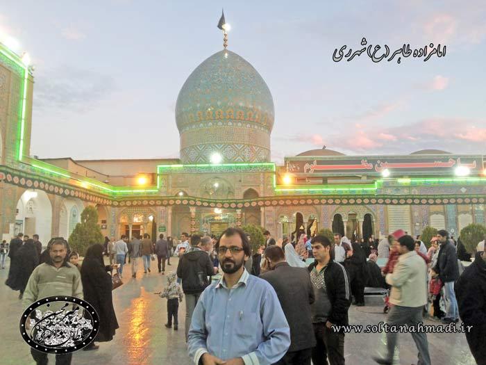 معرفی امامزاده طاهر بن زین العابدین(ع) در شهرری