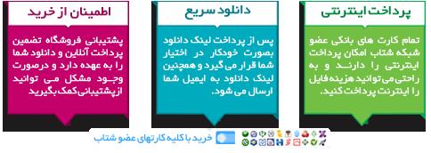 http://s6.picofile.com/file/8244851584/3.jpg