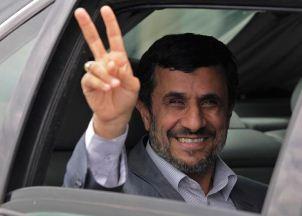 ماجرای خبر وعده یارانه 250 هزار تومانی احمدی نژاد چیست؟