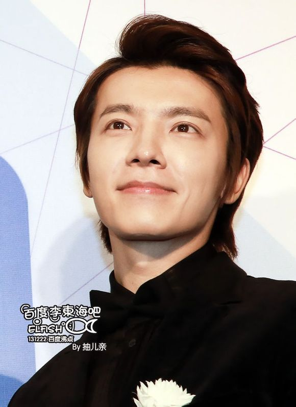 http://s6.picofile.com/file/8245063684/baidu_award_donghae_elfish_2.jpg