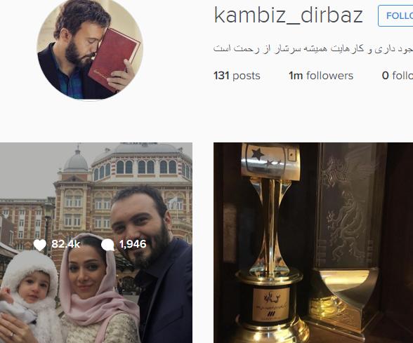 آخرین عکس از پروفایل اینستاگرام کامبیز دیرباز