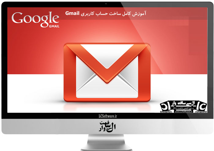 آموزش کامل ساخت حساب کاربری Gmail