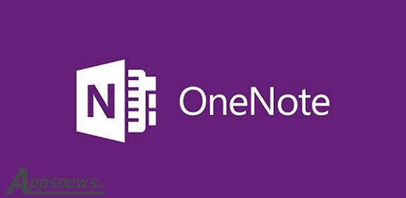 آپدیت جدید OneNote به همراه ویژگی جدید از راه رسید