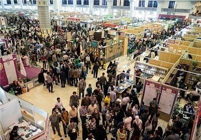 بیست و نهمین نمایشگاه بین المللی کتاب تهران سال 95+زمان و مکان
