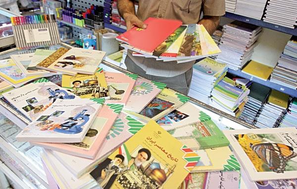 آموزش ثبت نام خرید اینترنتی کتاب های درسی ابتدایی و پیش دانشگاهی