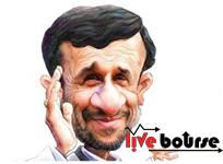 کاریکاتور/ احمدی نژاد از بگم بگم تا نگو نگو!