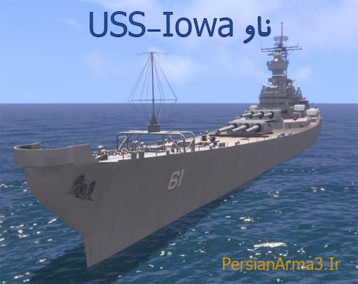 دانلود مود ناو USS-Iowa برای Arma3