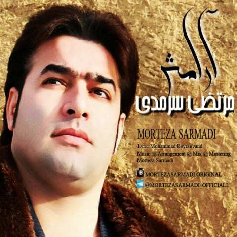 Morteza Sarmadi - Aramesh