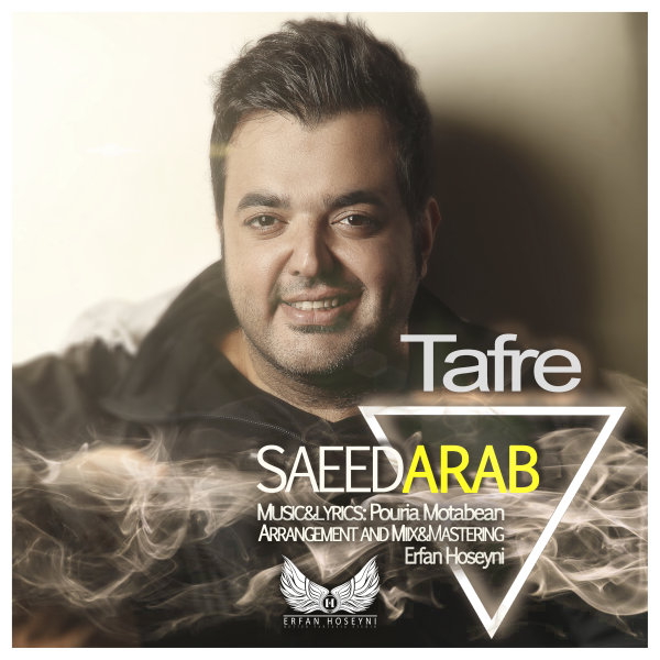 دانلود آهنگ جدید سعید عرب با صدای طفره