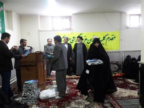 تقدیر از مدیر عامل و هئیت امنای بنیاد خیریه یاران مهر اوجان بستان آباد ، در همایش تجلیل از خیرین