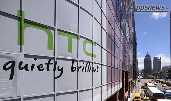 روند نزولی در آمد HTC در ماه مارس نیز ادامه داشه است