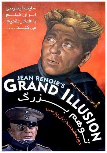 دانلود فیلم La Grande Illusion دوبله فارسی