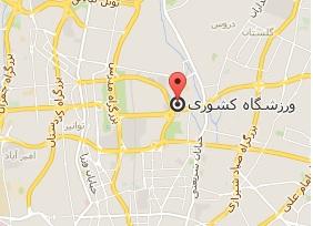 نقشه ورزشگاه شهید کشوری