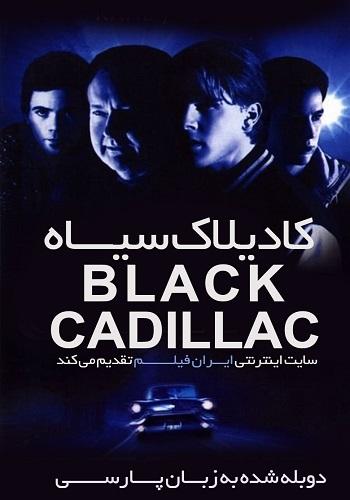 دانلود فیلم Black Cadillac دبله فارسی
