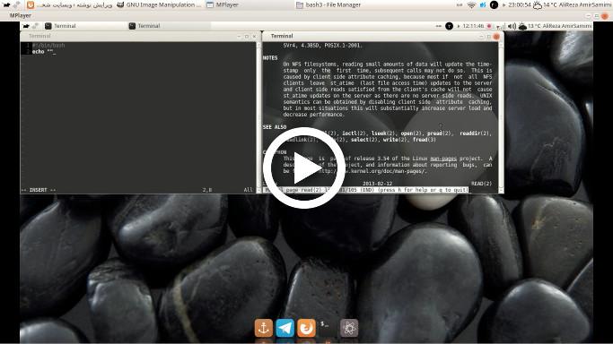 ویدیوی آموزش Bash قسمت دوم