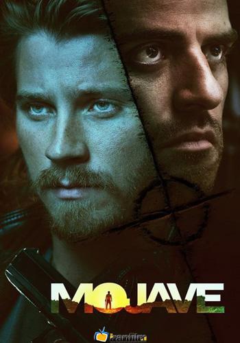 دانلود فیلم Mojave