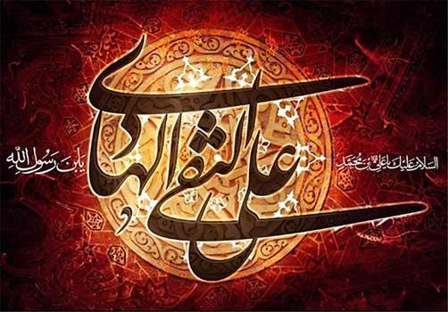 مبارزات فرهنگی امام هادی علیهم السلام - مقالات دینی ومذهبی-مقالات فرهنگ ایثار وشهادت