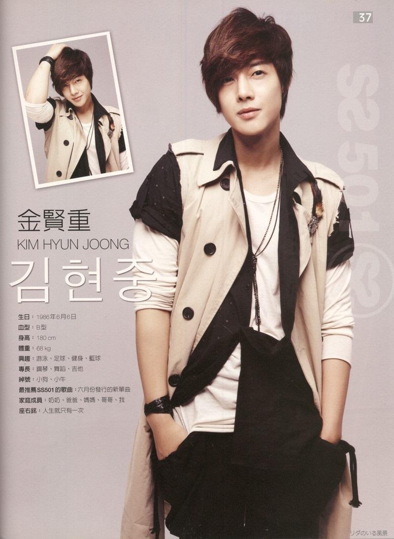 Taiwan magazine Trendy No.02 2009.7