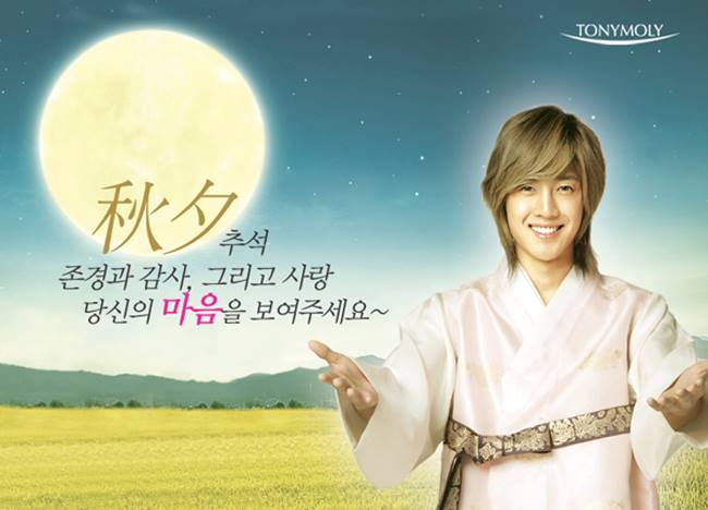 Hyun Joong Promos de Tony Moly