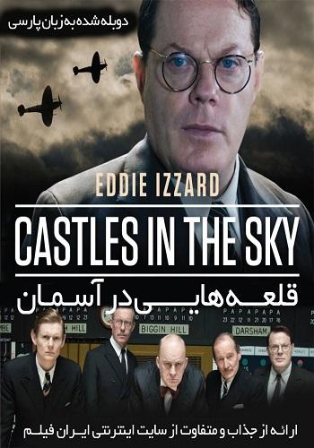 دانلود فیلم Castle in the Sky دوبله فارسی